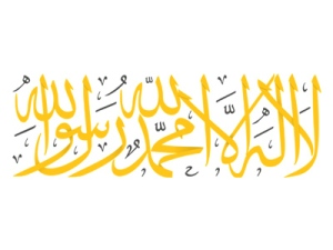 shahadat-base-gold-400